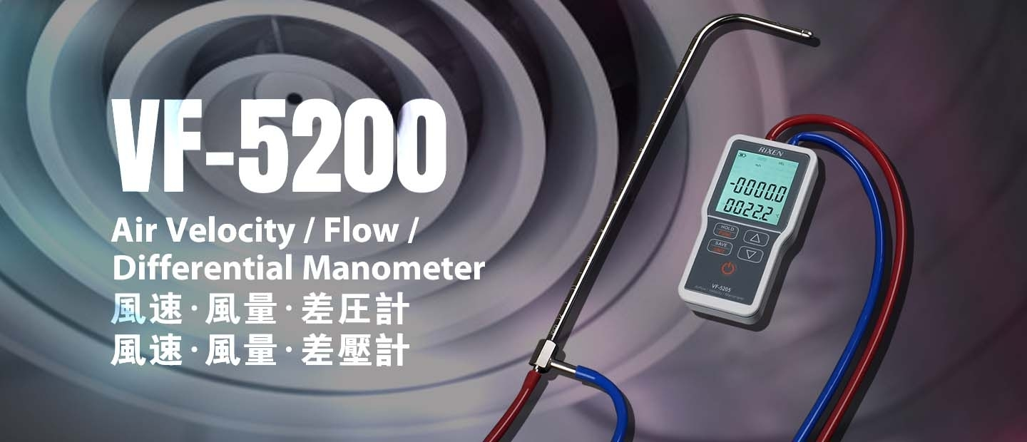 VF-5200 Air Velocity / Flow / Differential Manometer
